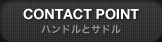 contact_point