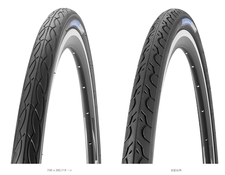 how to change a giant bicycle tire