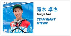 青木 卓也 TEAM GIANT MYB DHI
