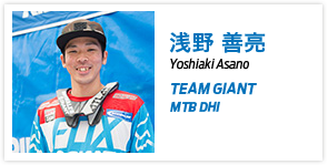 浅野 善亮 TEAM GIANT MYB DHI