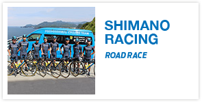 SHIMANO RACING ROAD RACE