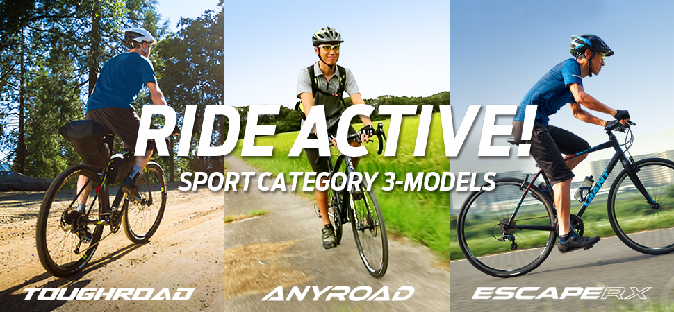 RIDE ACTIVE! SPORT CATEGORY 3-MODELS
