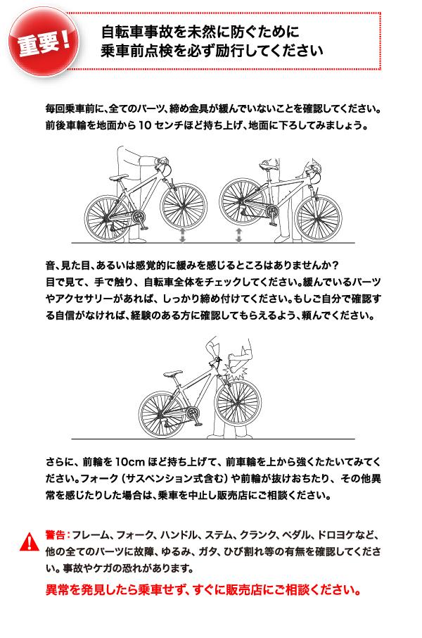 140513_tenken_01