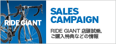 RIDE GIANT 