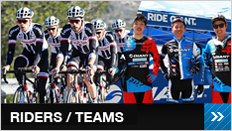 RIDERS/TEAMS