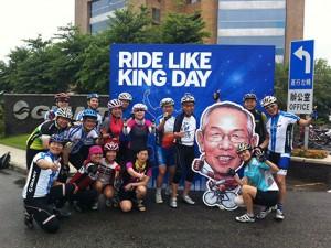 毎年、台中のグローバル本社を含む世界中のGIANTスタッフが、創業者キングのサイクリングに対する情熱を讃える