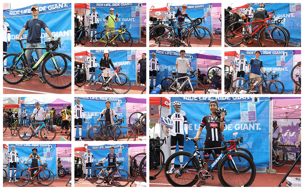 Fuji HC User Bike Photo Collage 2