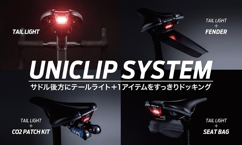 180314_UniclipSystem_POP