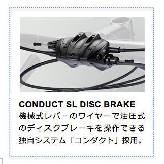 CONTEND_SL_1_DISK_CU1