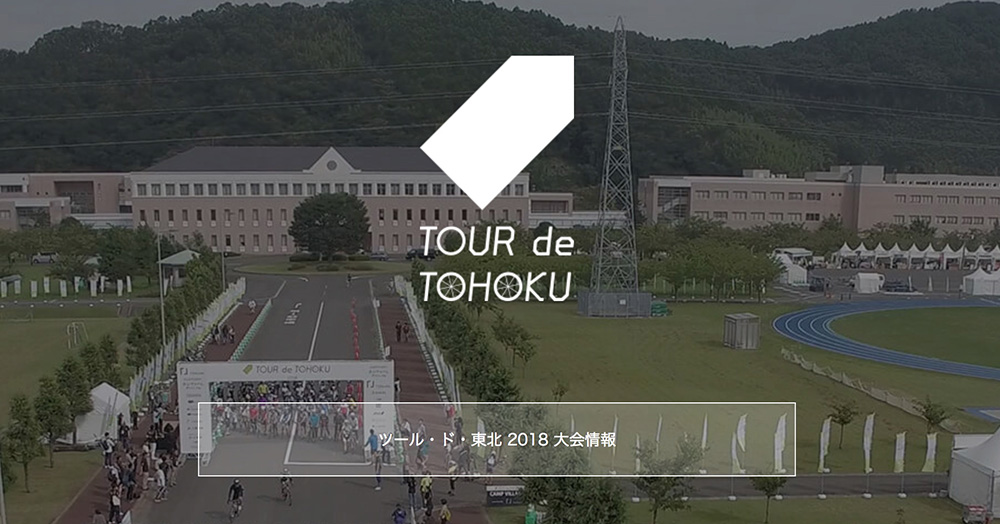 TD_TOHOKU