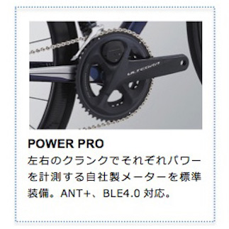 TCR ADVANCED PRO DISC SE_CU2