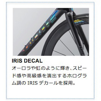 TCR ADVANCED SL DISC RED_CU2
