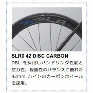 TCR ADVANCED SL DISC RED_CU3