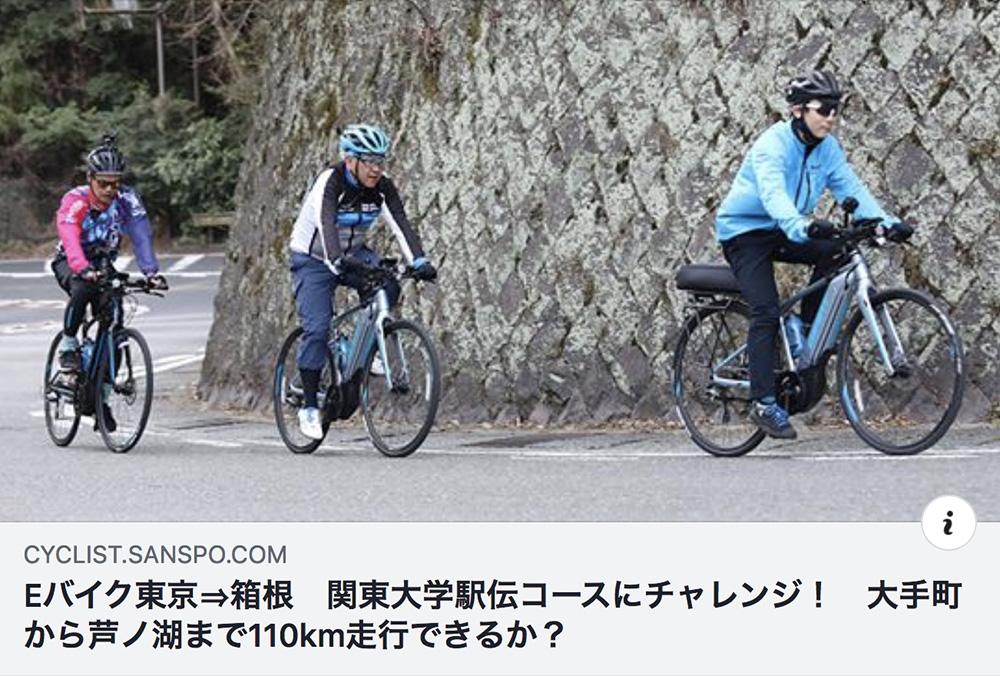 Cyclist190425